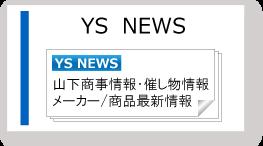 YS NEWS