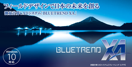 4_1_bluetrend-xa7
