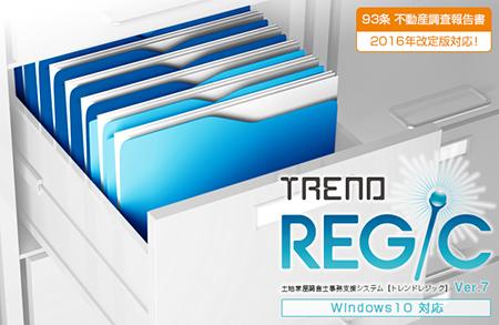 4_1_trendregic7