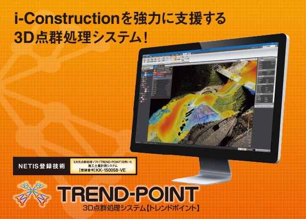 4_1_tpoint